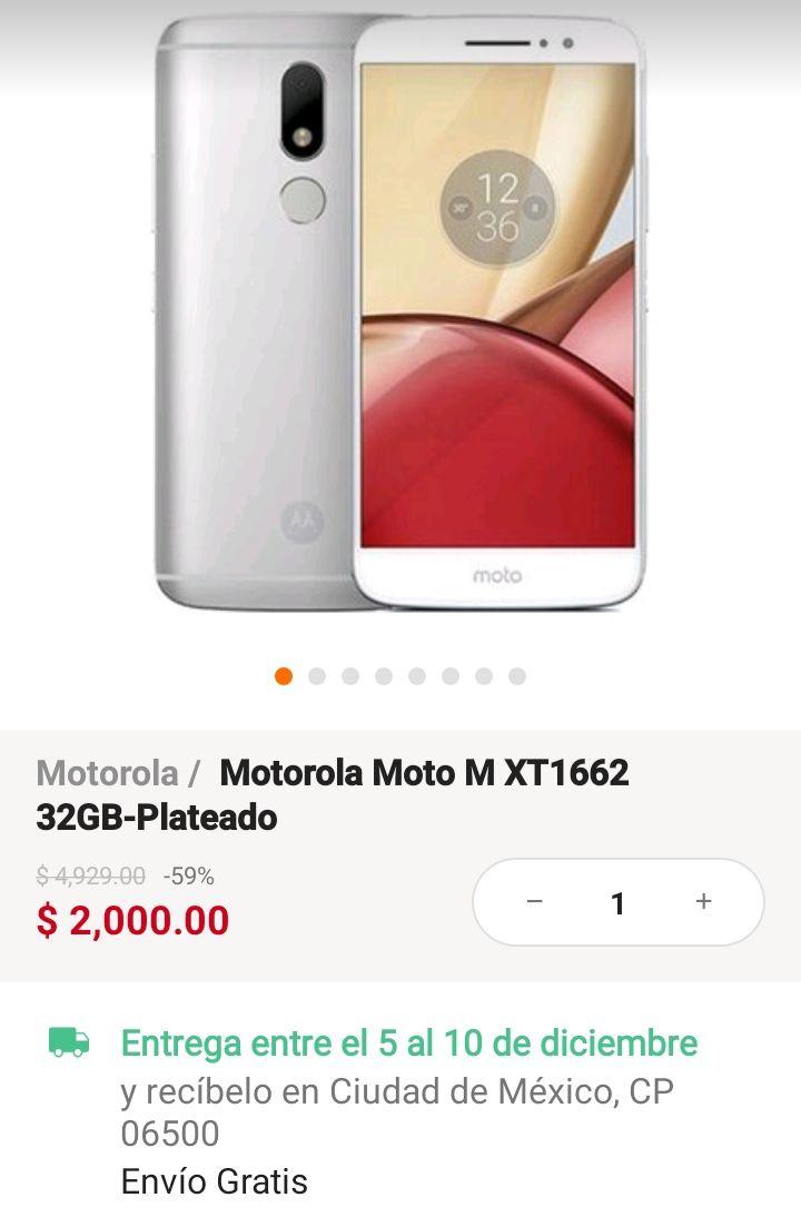 Linio: Moto M 4/32