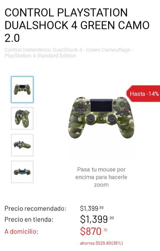 Gameplanet: Control PS4 Color Camo