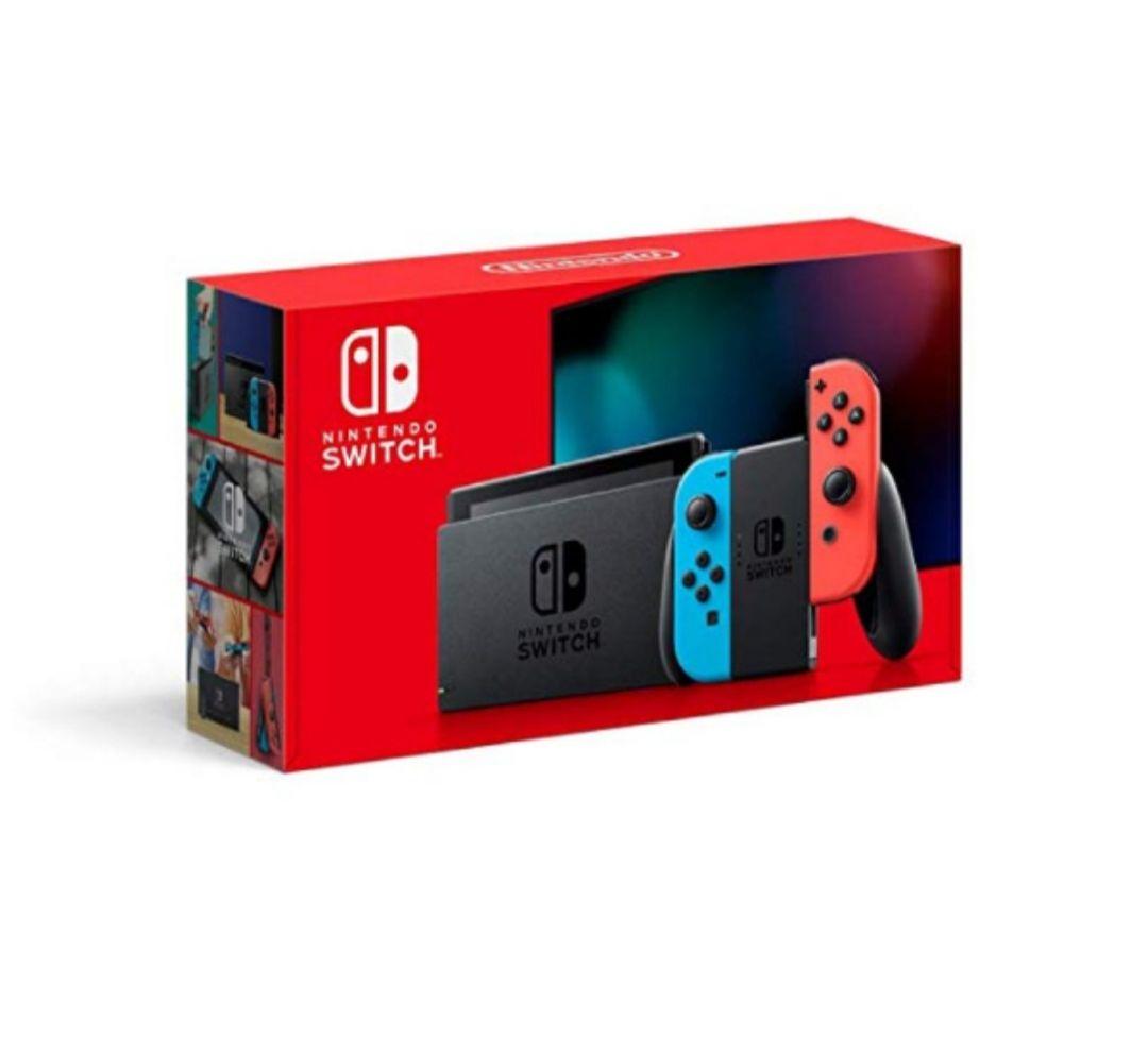 Bodega Aurrera App: Nintendo Switch en la APP de Bodega Aurrera