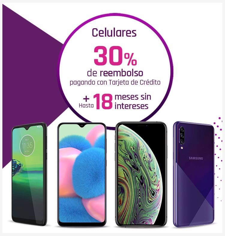 Suburbia en linea: 30% de reembolso en celulares