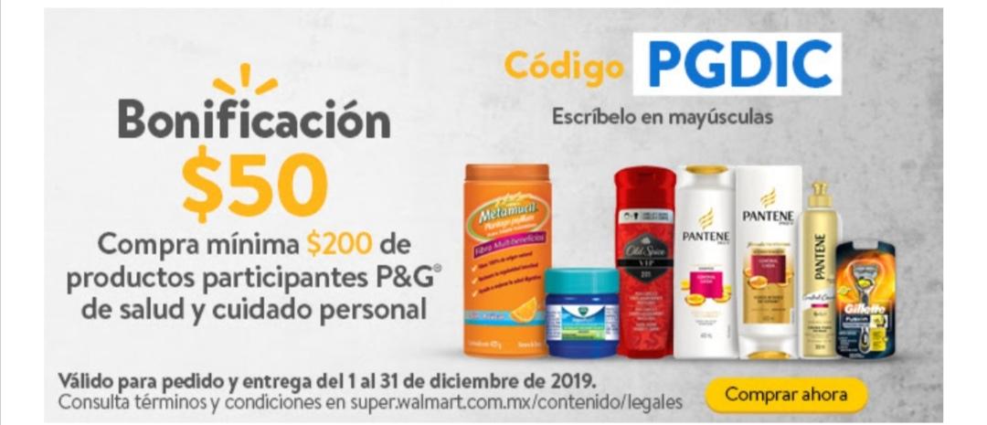 Walmart 50 de descuento en la compra de 200 en productos P&G