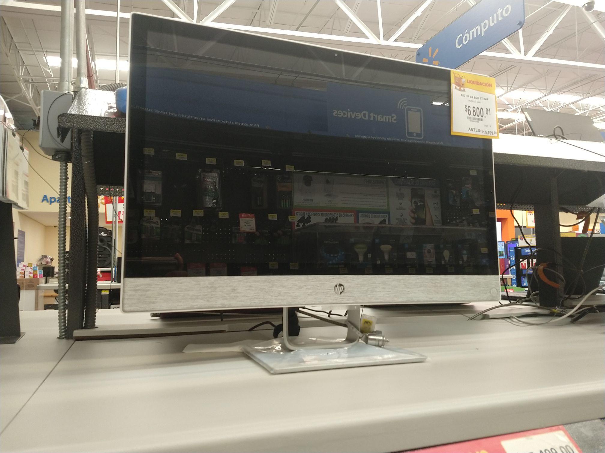 Walmart: Computadora HP e impresora de regalo.