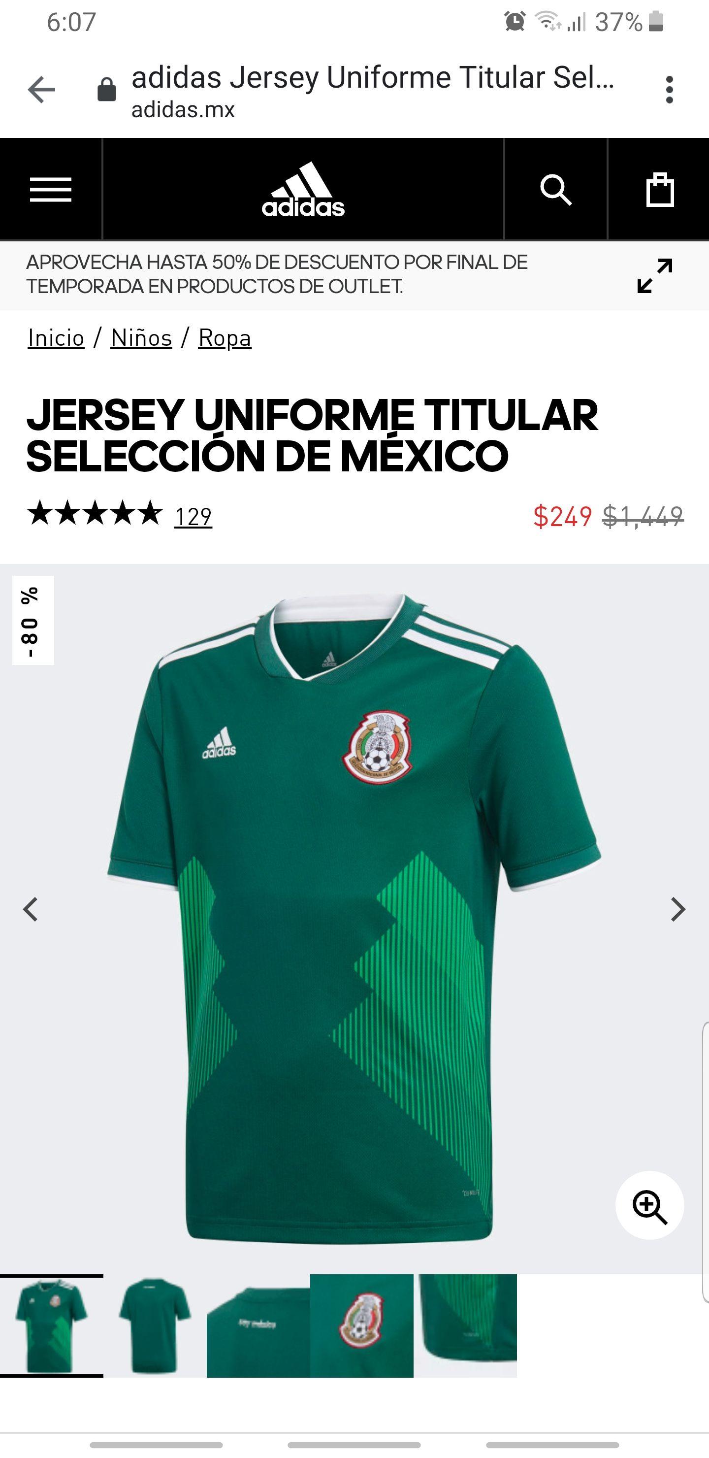 Adidas: Jersey