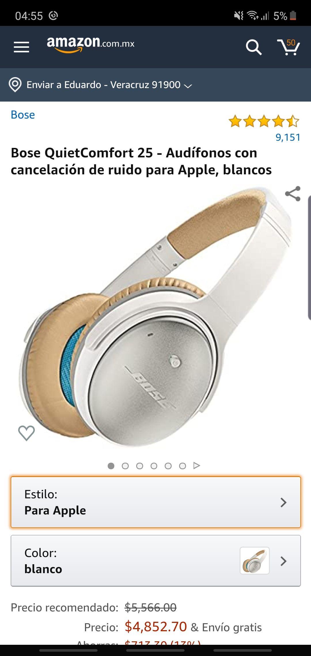 Amazon Bose Quiet Comfort 25