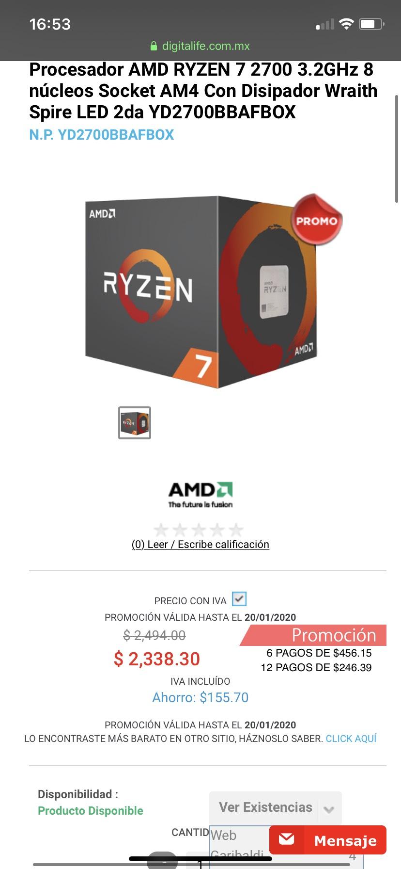 Digitalife Ryzen 7 2700 en $2338.00