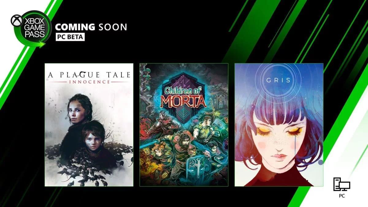 Xbox game pass PC Juegos que se incluirán pronto