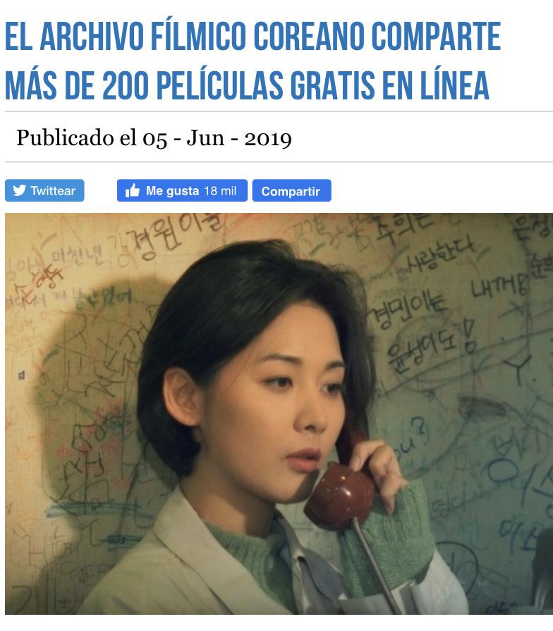 Archivo Fílmico Coreano: comparte más de 200 películas gratis en línea