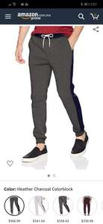 Amazon: Pants para hombre varias tallas