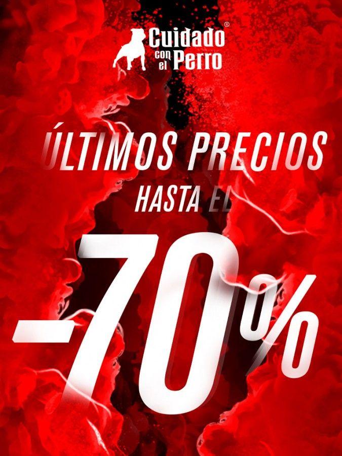 Cuidado Con El Perro: Todas las chamarras y chalecos de invierno 70% de descuento | Compilación de últimas rebajas a partir del 23 enero