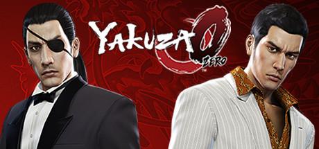 Steam - Yakuza 0