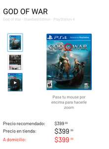 Gameplanet+Gamers: God of War PS4