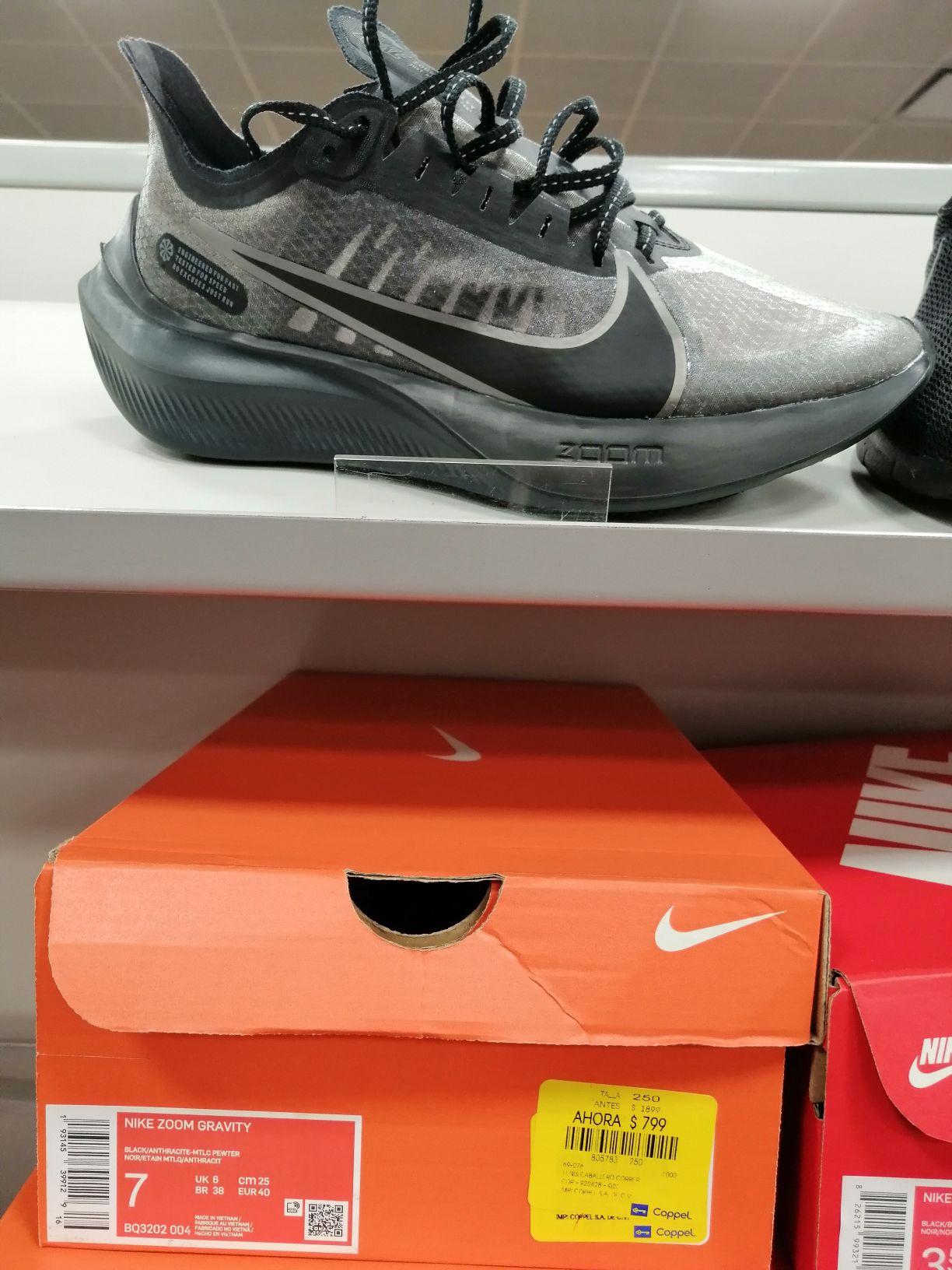 Nike: Zoom Gravity