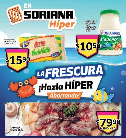 Folleto Soriana: 3x2 en cartuchos y máquinas de afeitar, 20% en llantas, albercas y más