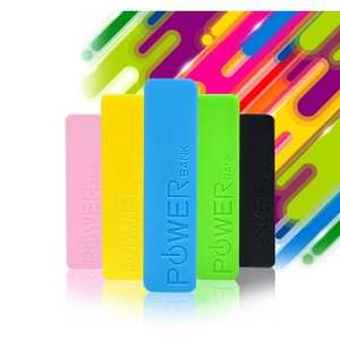 Linio: bateria externa 2600mh a $26.80