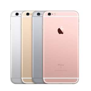Pontebuso: Iphone 6s 16Gb a $11,309