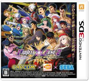 Level Up: juego Project X Zone 2 para Nintendo 3DS