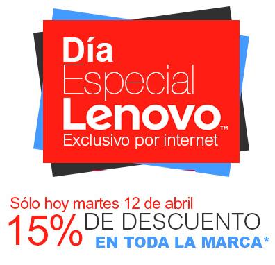 Office Depot en Línea Venta especial Lenovo: 15% de descuento en toda la marca Lenovo