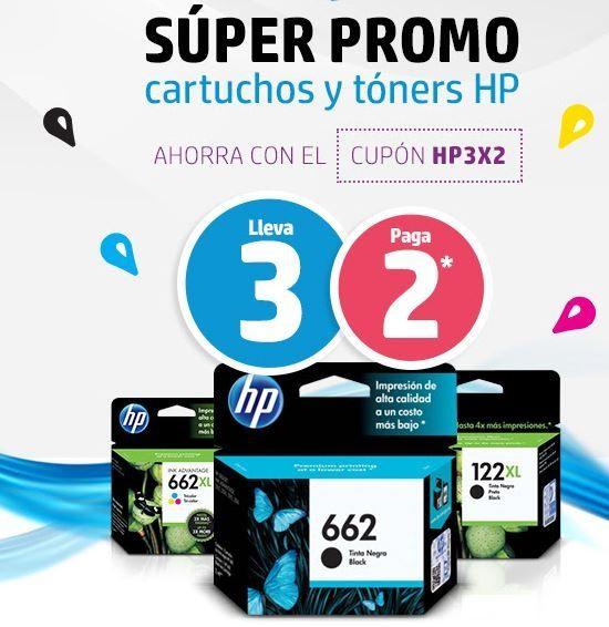 HP en línea: 3 x 2 en cartuchos HP con cupón