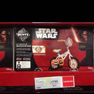Sam's Club, Gran Patio: Bicicleta R-12 Star Wars