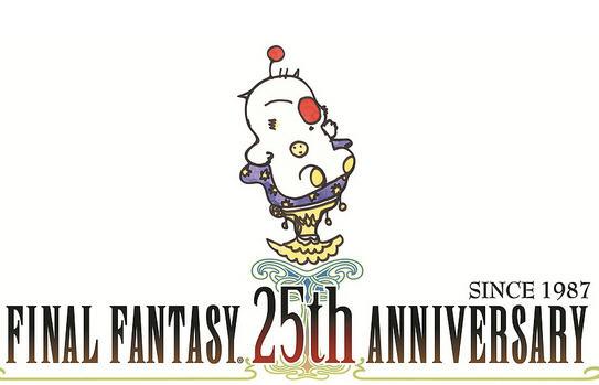 PlayStation Network: juegos de Final Fantasy a mitad de precio