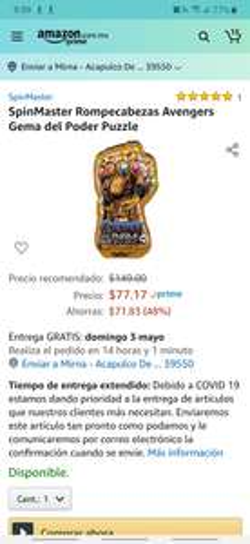 Amazon Rompecabezas 3D