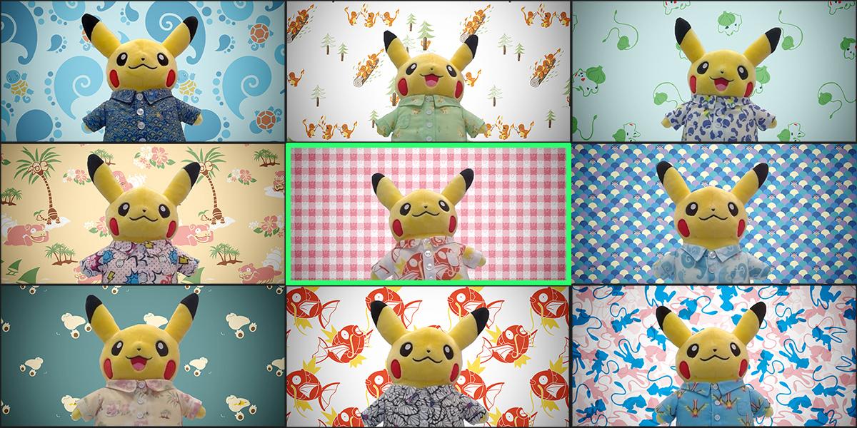 Pokémon, Del 1 al 250, fondos de pantalla para videoconferencia