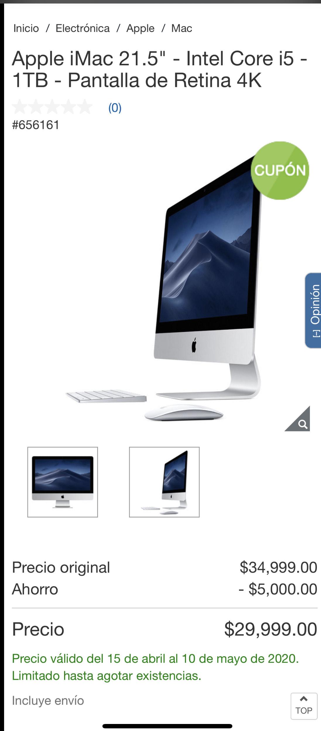 Costco. iMac 21'' 4K. Pagando con Costco Citibanamex