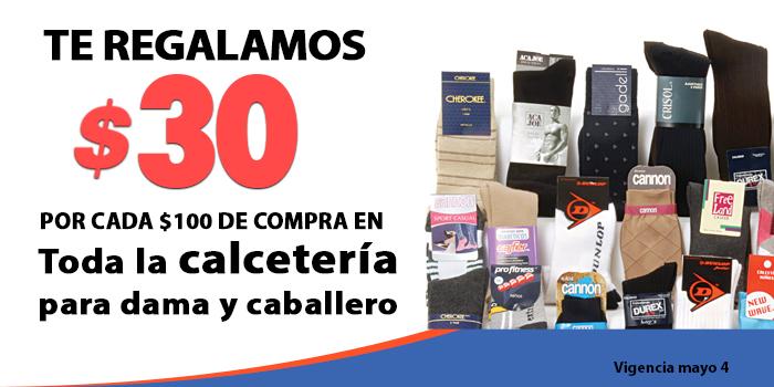Comercial Mexicana: $30 de descuento por cada $100 de compra en toda la calcetería de dama y caballero