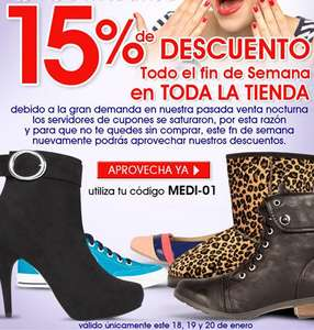 Pappomania.com: 15% de descuento en toda la tienda