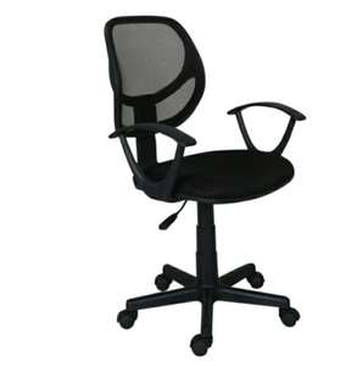 Office Depot: Silla de Oficina Coscorp Lancaster / Malla / Negro