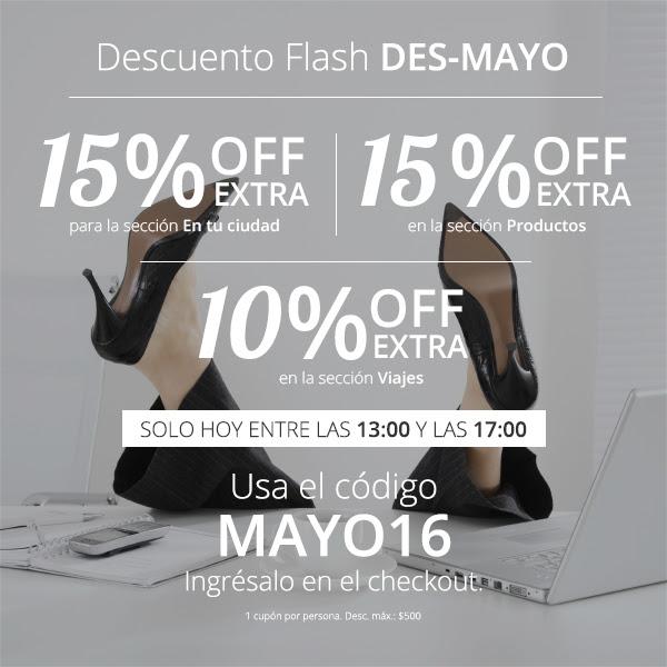 Groupon: 15% off EXTRA solo hoy 13 de mayo de 13:00 a 17:00hrs