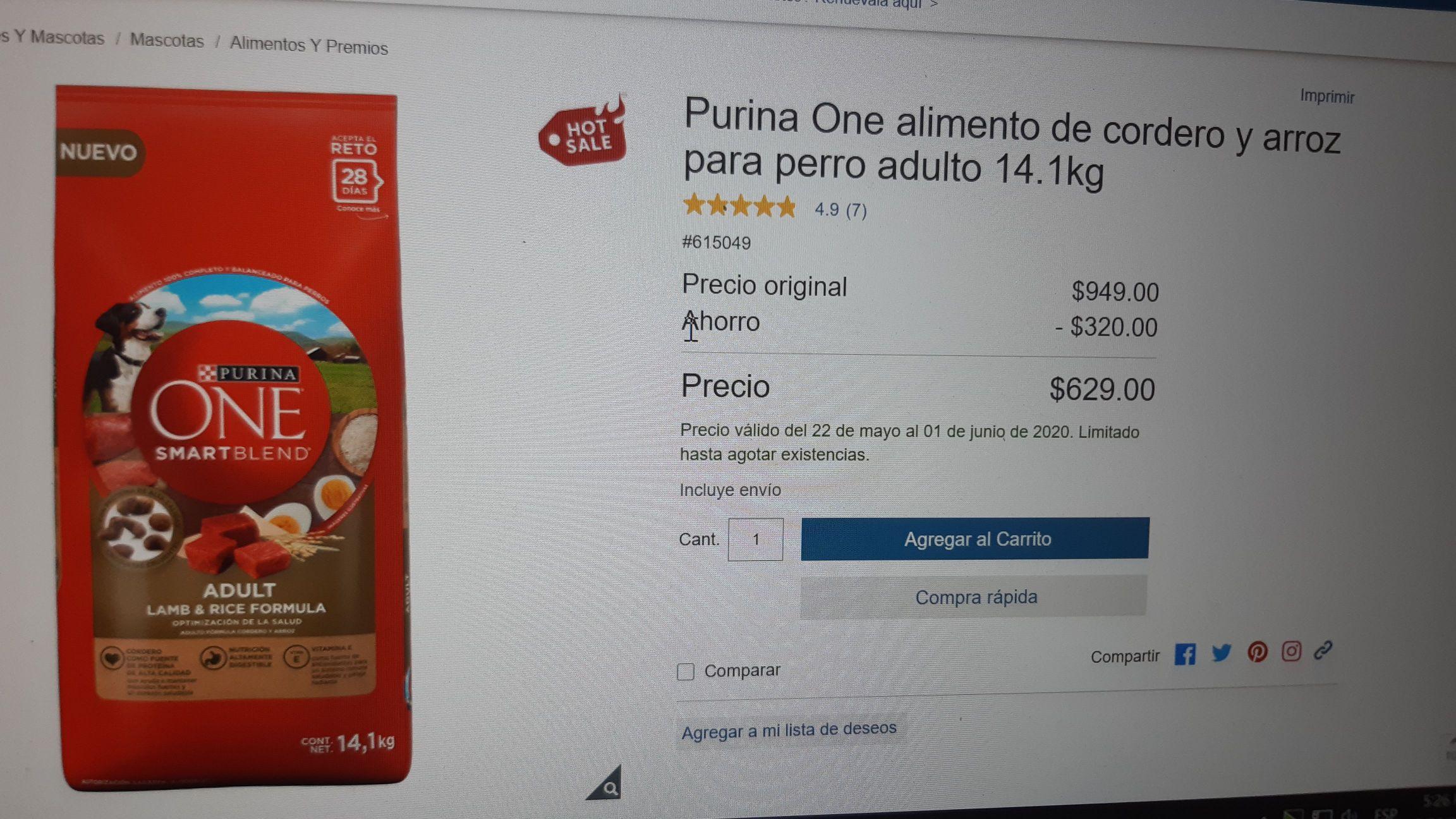 Costco: Croquetas one purina 14kg