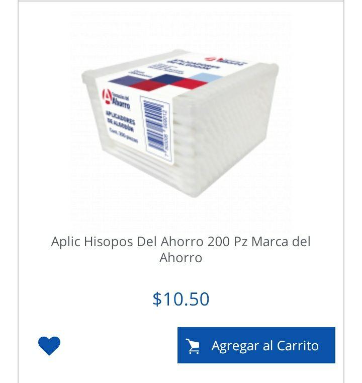 Farmacias del Ahorro: Hisopos 200 piezas