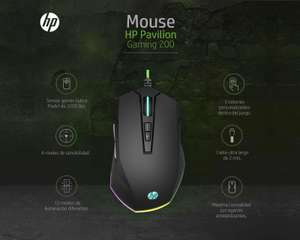 Coppel Linea: Mouse Gaming HP Pavilion 200