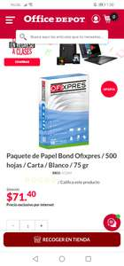 Office depot : Paquete de Papel Bond Ofixpres / 500 hojas / Carta / Blanco / 75 gr