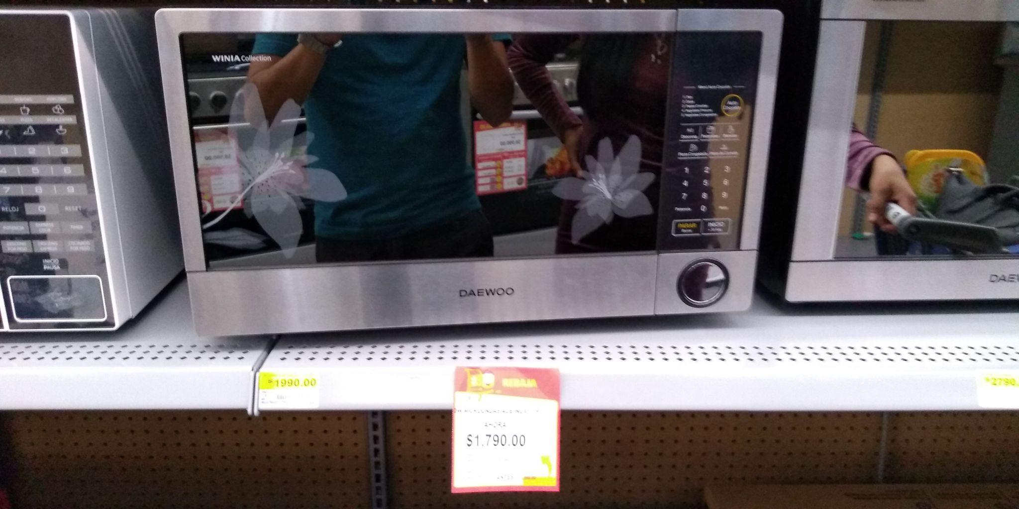 Walmart Super: Microondas Daewoo 1.1pies
