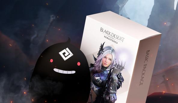 Black Desert Online: ¡Juega y gana un pase de juego gratis!