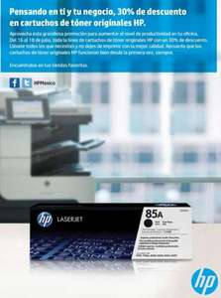 30% de descuento en cartuchos de tóner HP (varias tiendas)