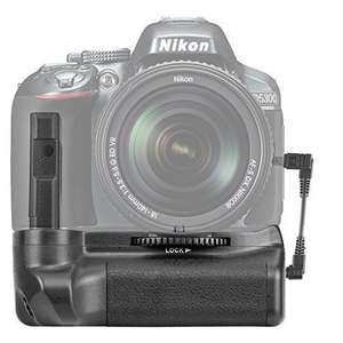 Amazon: Empuñadura para Nikon D5100 5200 D5300