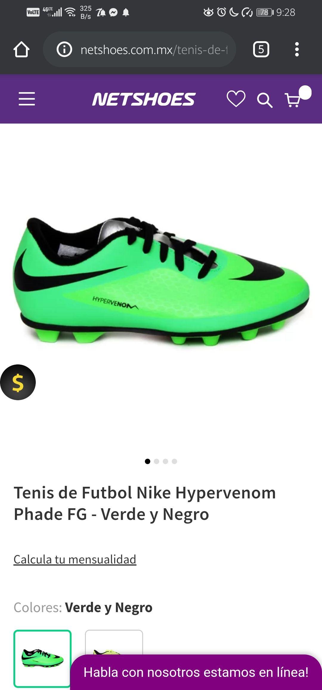Netshoes: Nike Hypervenom Fade