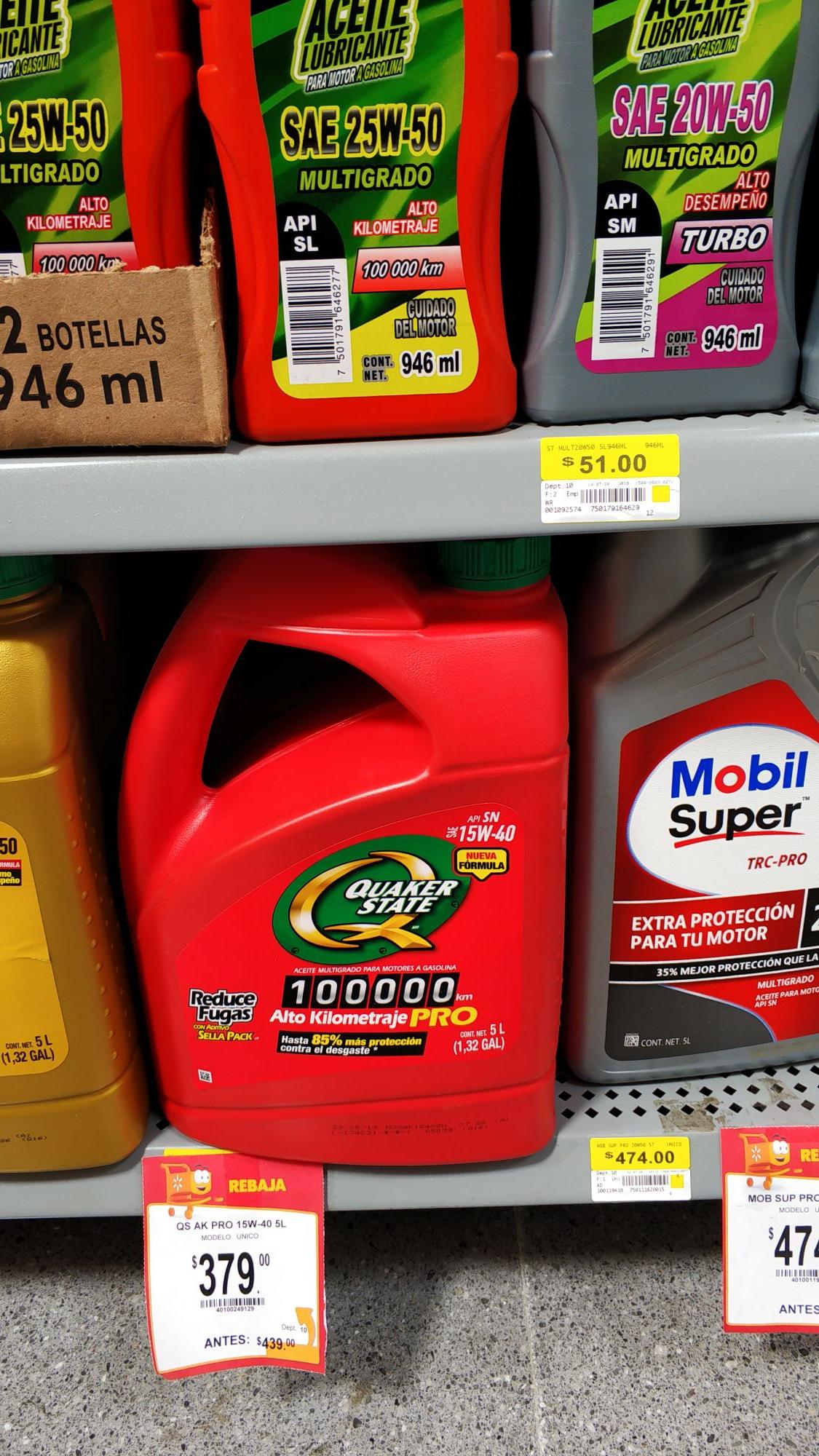 Walmart galon 5lts de Aceite para motor gasolina