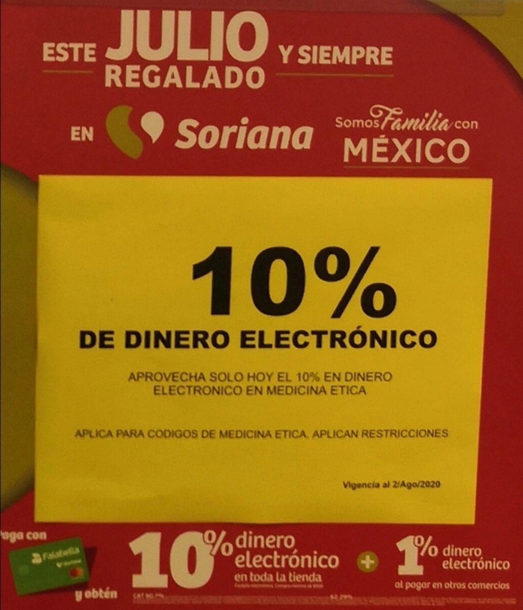 Julio Regalado 2020 en Soriana: 10% de dinero electrónico en medicina ética