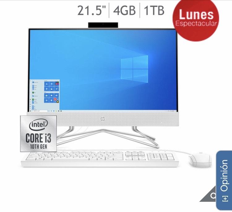 Costco: HP AIO Desktop