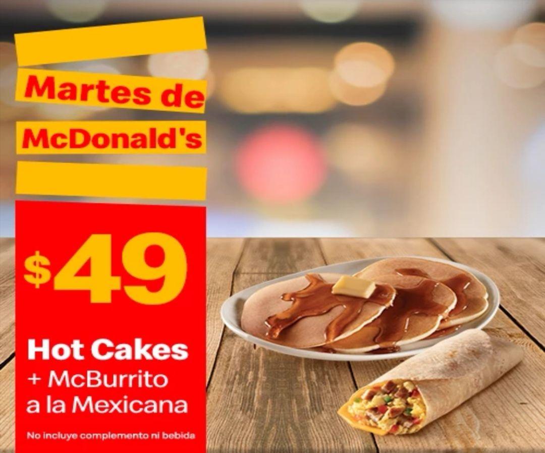 McDonald's: Martes de McDonald's 4 Agosto