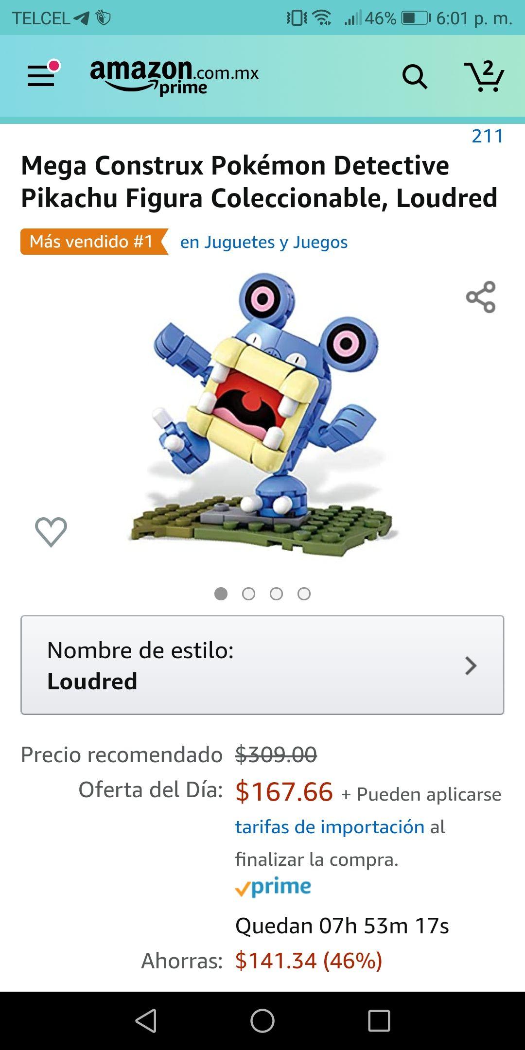 Amazon: Mega Construx Loudred