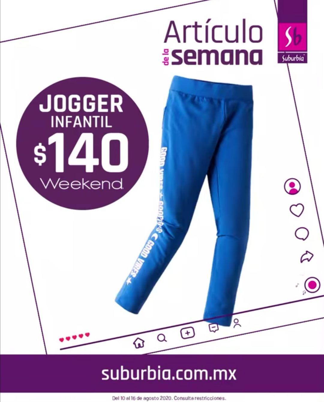 Suburbia: Artículo de la Semana del Lunes 10 al Domingo 16 Agosto: Jogger infantil Weekend $140