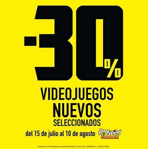 Blockbuster: 30% de descuento en videojuegos nuevos seleccionados (actualizado)