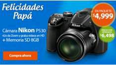 Walmart en línea: Cámara Nikon P530 más SD de 8Gb