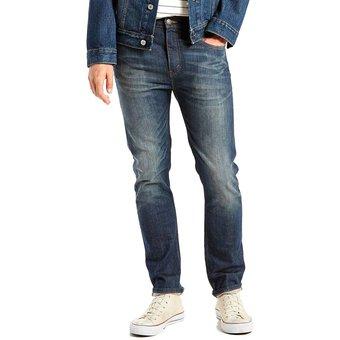 Hot Fashion Tienda Levis: 510 Skinny Fit