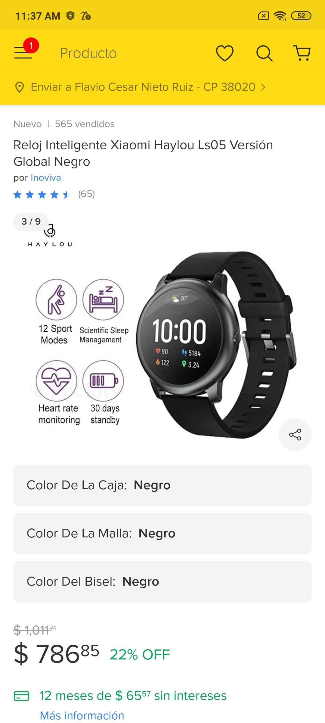 Tienda Oficial Inoviva en Mercado libre: Reloj Haylou LS05